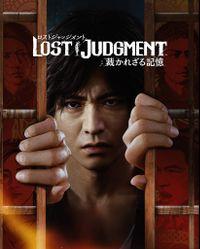 Lost judgment keyart jp