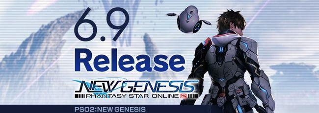 PSO2_New-Genesis_June-Date.jpg