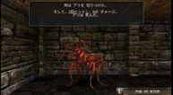 Wizardry-The-Five-Ordeals_20210603_10.jpg