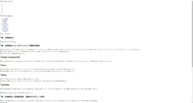 SMTV-Website-Leak_01.jpg