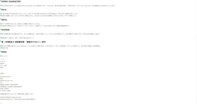 SMTV-Website-Leak_02.jpg
