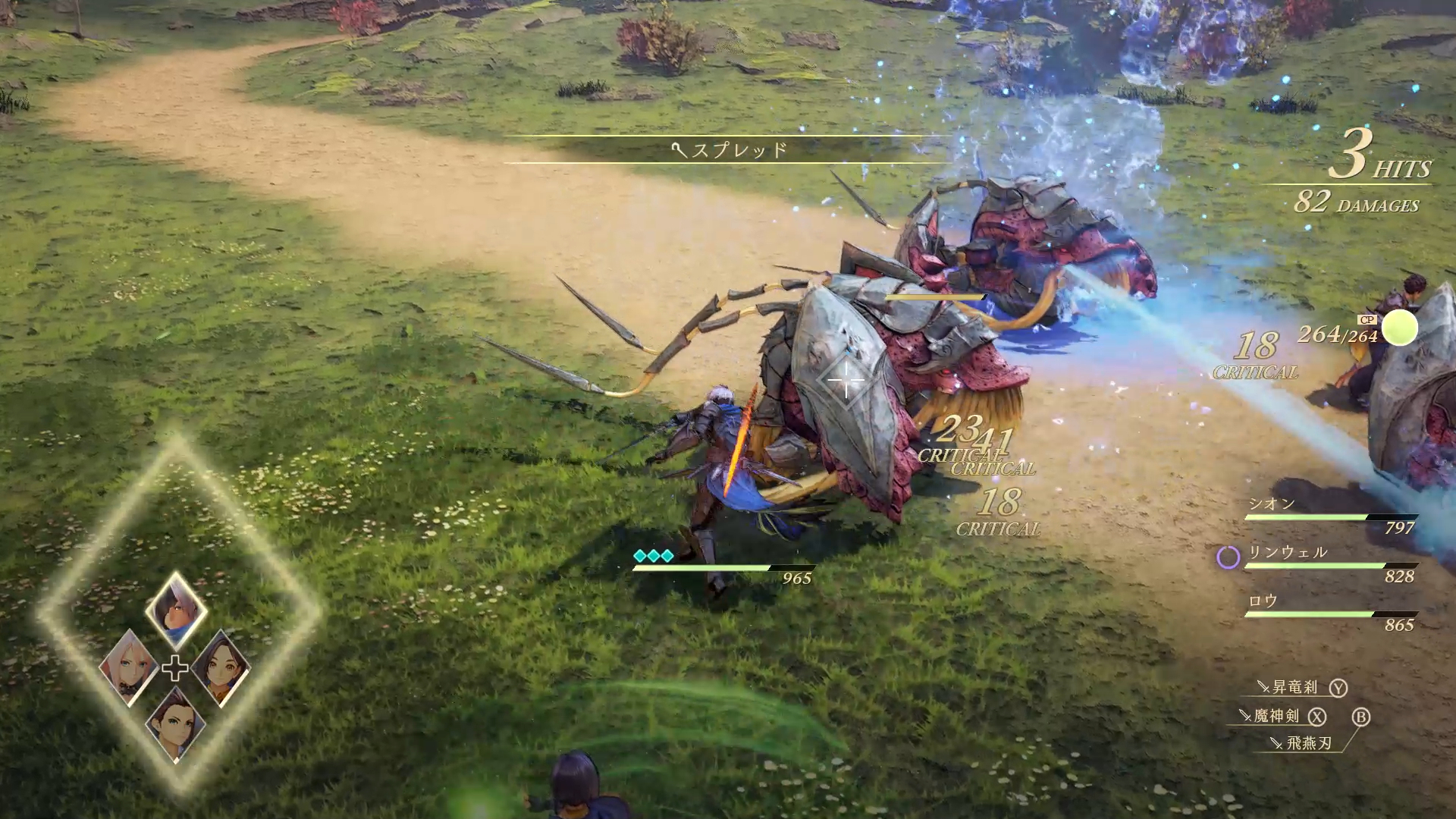 Tales of Arise new screenshots show battle gameplay in more detail – Primetimegamer.com