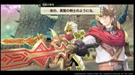 The-Legend-of-Nayuta-Boundless-Trails_Epic-Store-Page_05.jpg