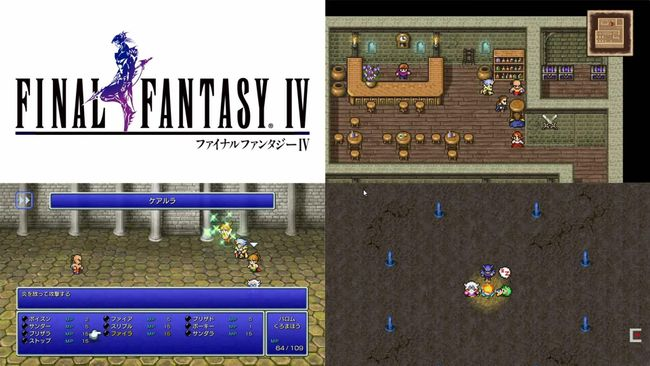 ff4_pixel_remaster.jpeg