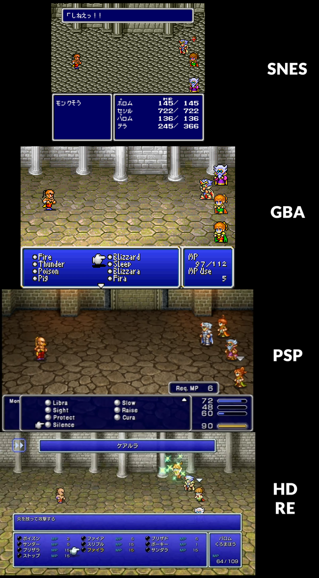 ff4-compare.png